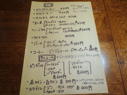 ハロー・オールド・タイマー(江古田)