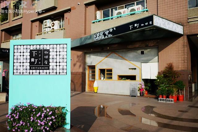 下町咖啡屋 (16)