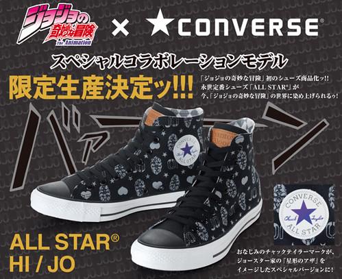 ジョジョの奇妙な冒険×CONVERSE ALL STAR HI / JO
