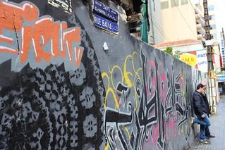 Graffiti - Beirut