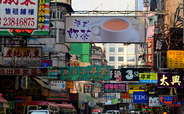 Hong Kong street billboards