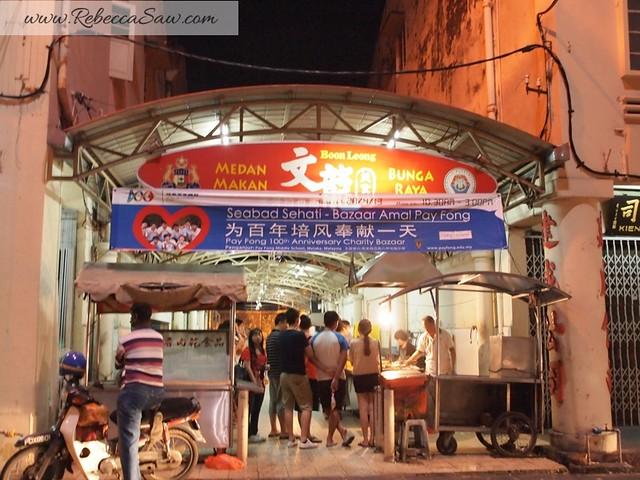 Wan Tan Mee, besides oyster omelette bunga raya melaka-002