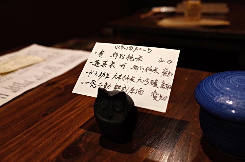 2013.8.28 ちかぶ