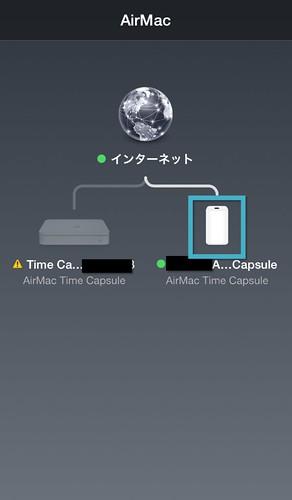 Air Mac-2