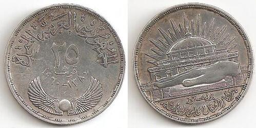 Egypt 20 millemes 1970