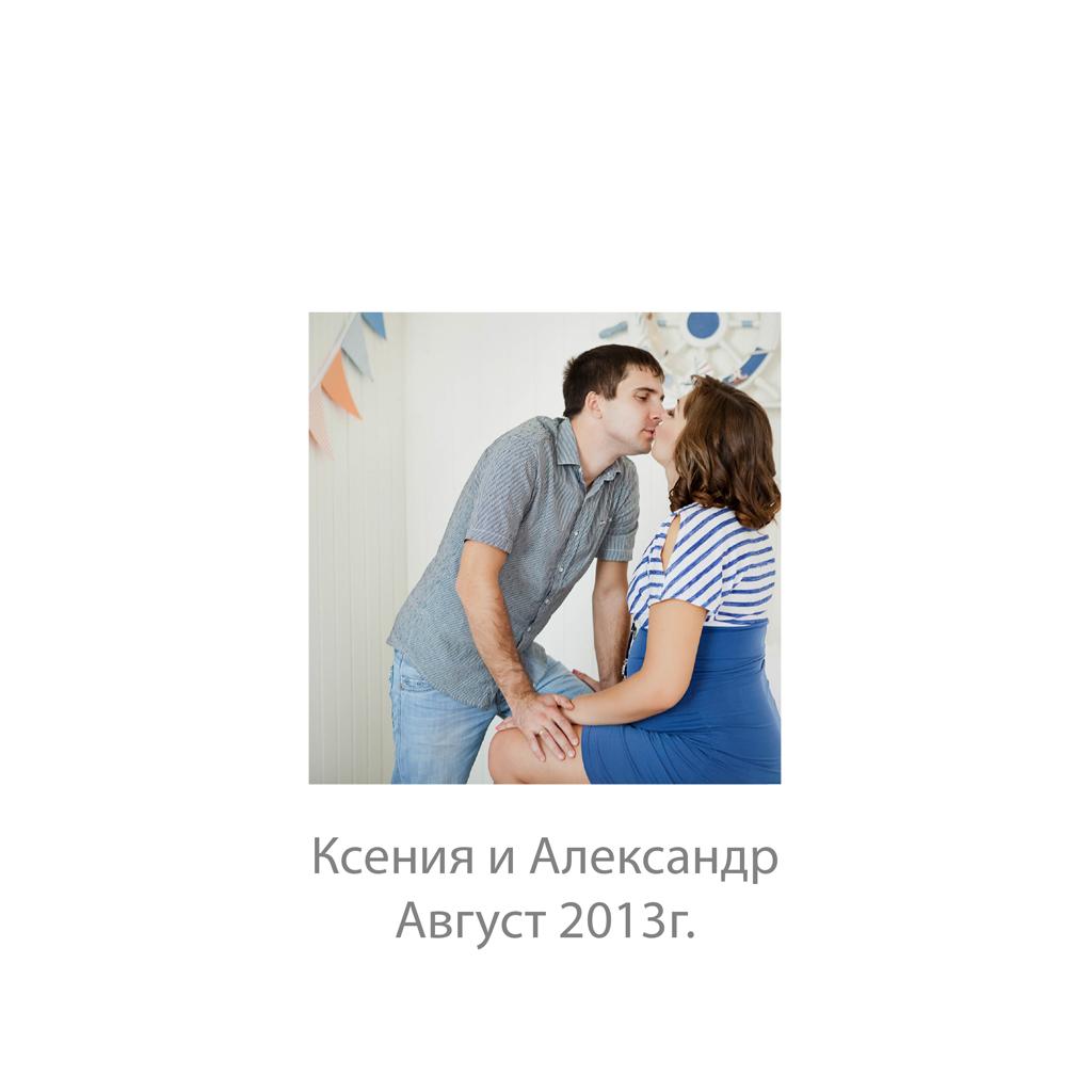 Фотосессия беременности в интерьерной студии Новосибирск