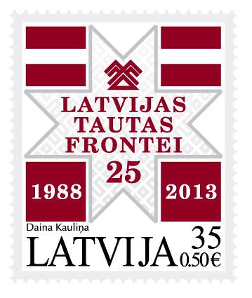 Latvijas Tautas frontes jubilejas pastmarka