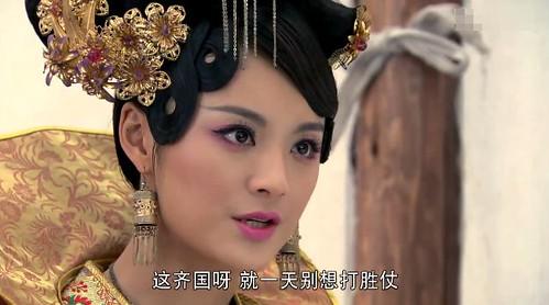 09-鄭兒-這齊國呀就一天別想打勝仗