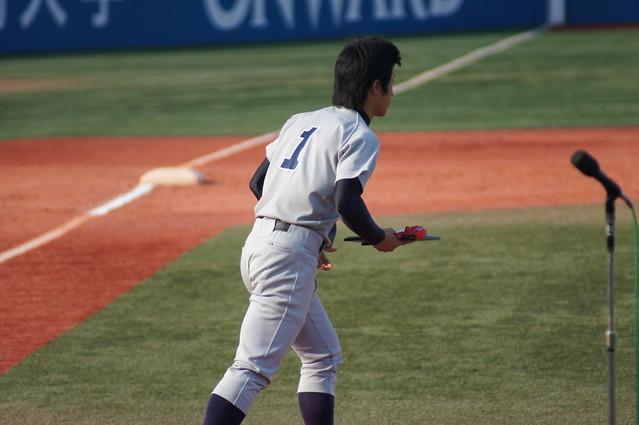 Photo:DSC00198 By shi.k