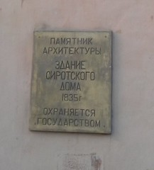 Photo of Brass plaque number 28284