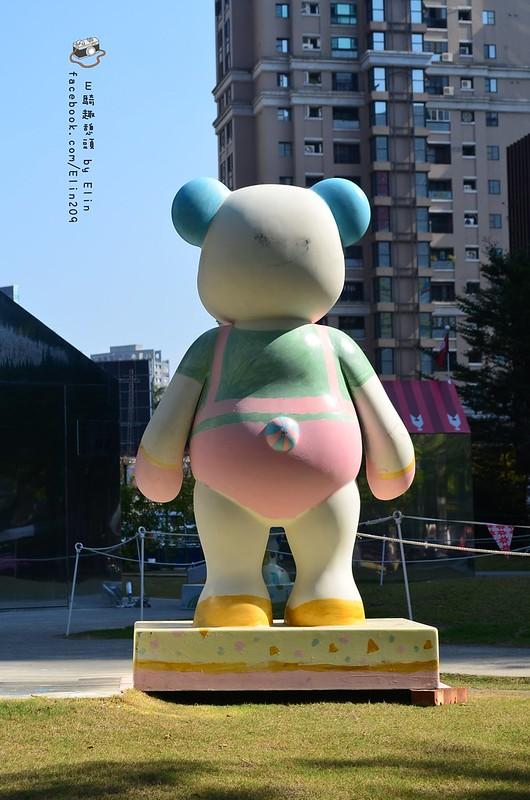 勤熊 (67)