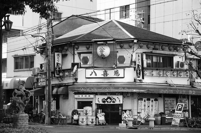 1056-Japan