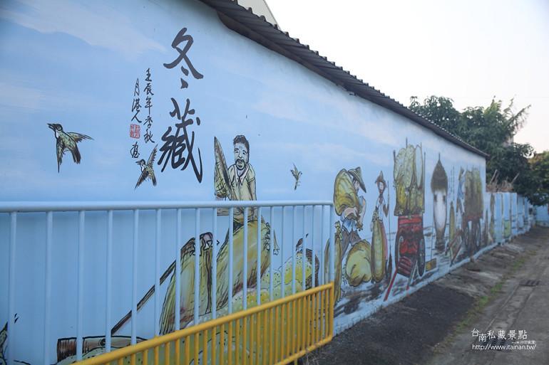 台南私藏景點--柳營吳晉淮故居,下營武承恩公園 (4)