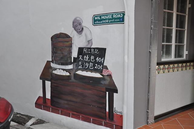 Penang street art- dimsum maker