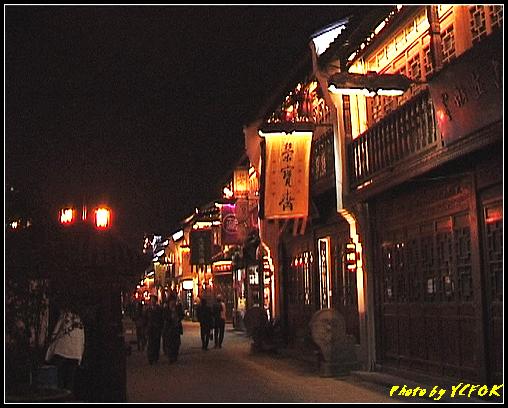 杭州 吳山天風景區 (清河坊) - 076 (夜景)