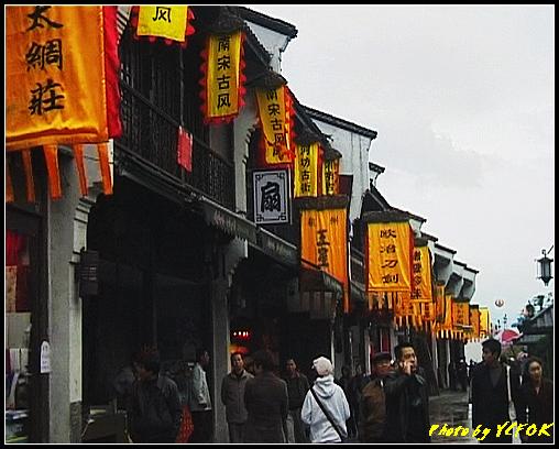 杭州 吳山天風景區 (清河坊) - 012