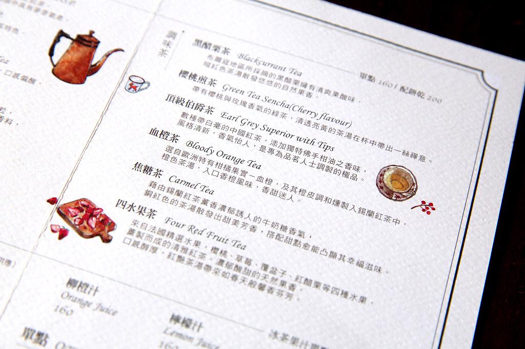 20140310台南-IORI TEA  HOUSE (11)