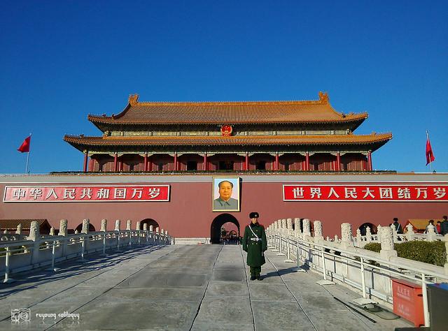 Mi3_Beijing_03
