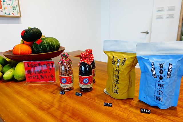 在鳳林的美好花生買了花生,有台南選九號和黑金剛兩款豆種 @花蓮放空行