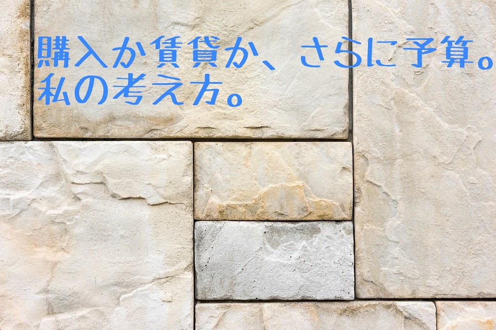 MAR93_iwanotairutex20140101_TP_V