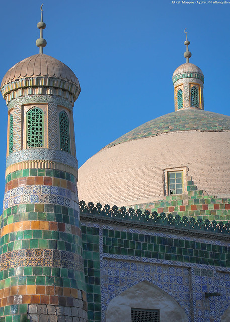 Afaq Khoja Mausoleum in Kashgar China