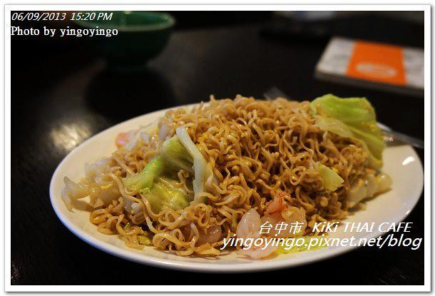 台中市_KiKi THAI20130609_DSC04223