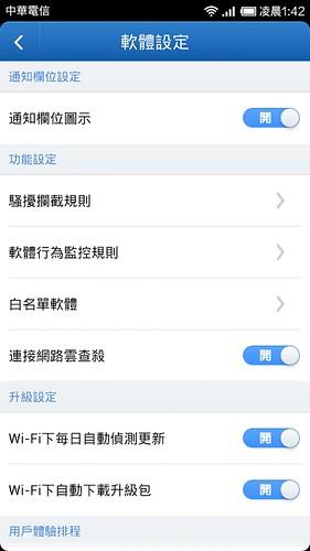 Screenshot_2013-07-07-01-42-10.jpg