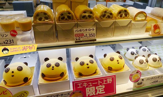 Panda cakes - Ecute - JR Ueno Station