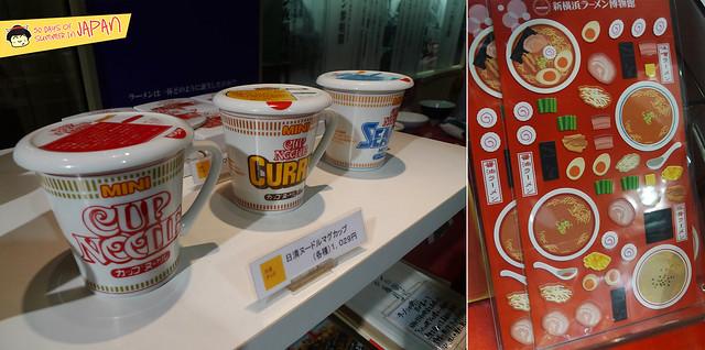 Ramen Museum Tokyo - souveniers - ramen cup noodle mug -Shinyokohoma Raumen Museum