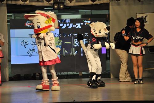今日の一枚(2013/9/7)