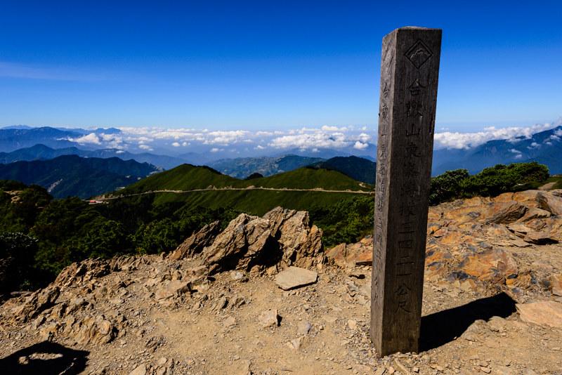 合歡山東峰-58