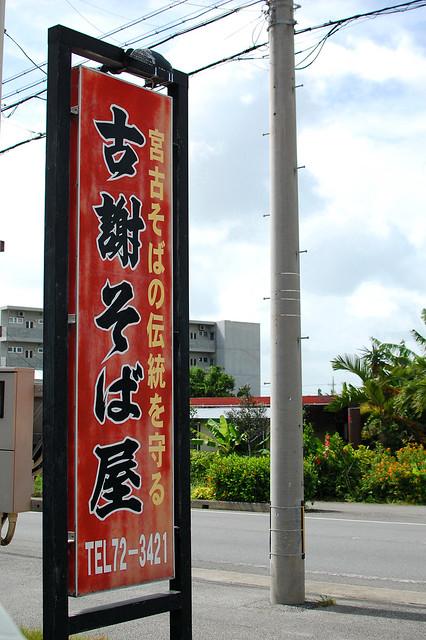 2013okinawa_018