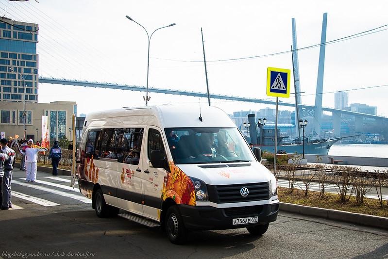 Владивосток-61