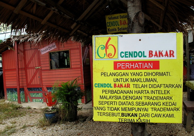 Cendol Bakar Kuala Selangor - trademark