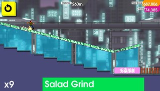 OlliOlli on PS Vita