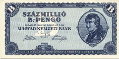 Hungary Hyperinflation note
