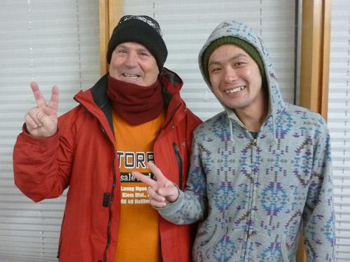 My mate Kohei