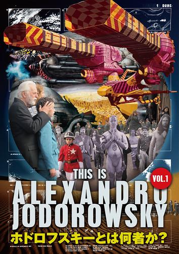 VOL.1 ホドロフスキーとは何者か?