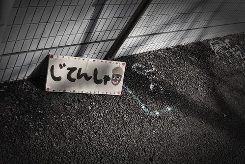 2014.02.22(R0019406LR_GXR_S10_Dark Contrast Glow2