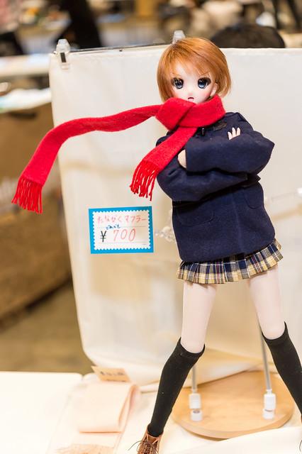 WF2014W-19_水戸こんどり屋-DSC_2382
