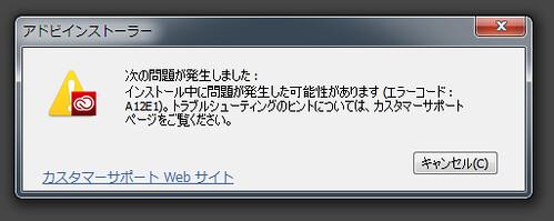 2014-03-25_040908