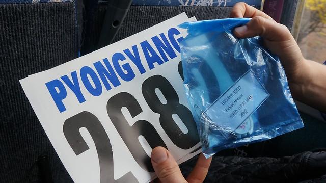 Pyongyang Marathon runner's bibs 2014
