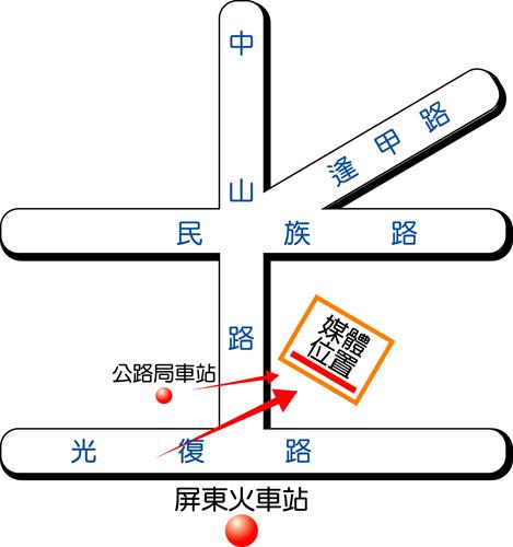 屏東市中山路map