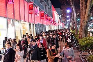 trung-tam-mua-sam-tai-Tokyo