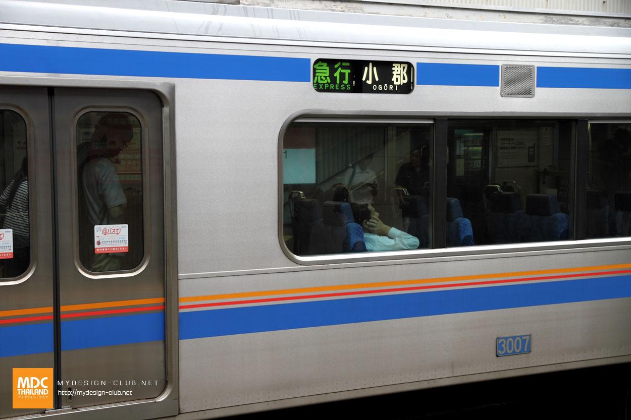 MDC-Japan2015-025