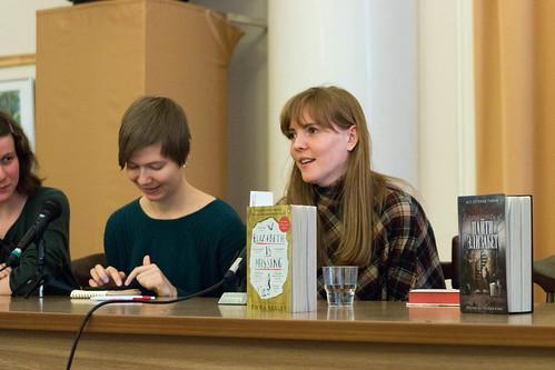 Дек 2 2016 - 13:15 - Встреча с британской писательницей Эммой Хили