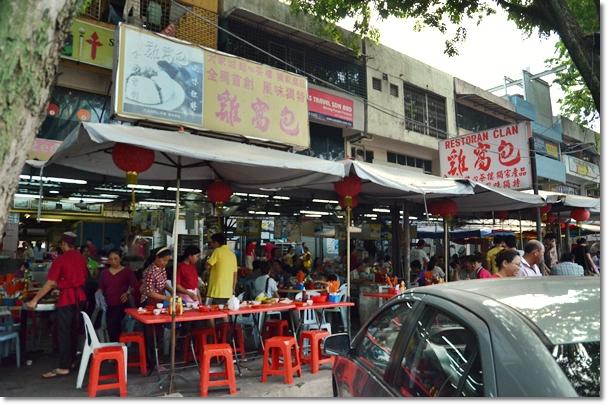 Clan Dim Sum Restaurant @ Seri Petaling