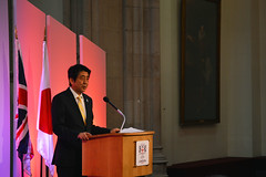 Shinzo Abe, Prime Minister of Japan
