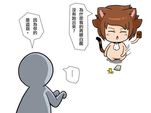 【猫爵图文】小时候看卡通