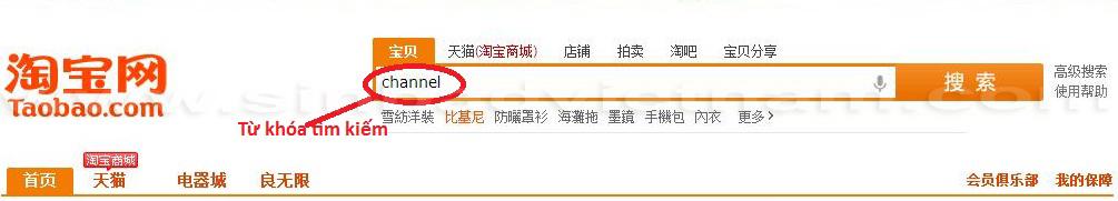 huong-dan-order-taobao-2
